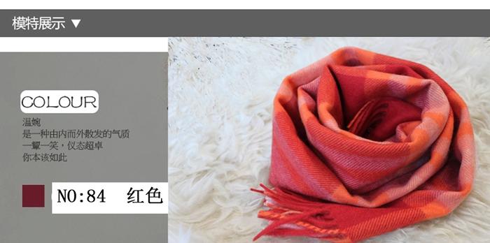羊绒围巾怎么保养 羊绒围巾保养方法大全